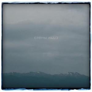 Steny Lda_albumCD